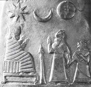 Sumerian Carving